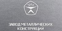 ООО «ЗМК»