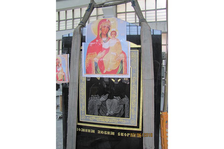 Эконом памятник Волна в камне Берёзовский, Свердловская обл. памятник с семейный Кимовск